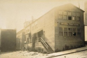 San Francisco's Oriental Public School, 1914. Courtesy Bancroft Library, UC Berkeley.