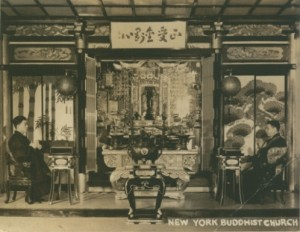 Early picture of the New York Buddhist Church. Founder Hozen Seki is on the right. Photo from Buddhadharma