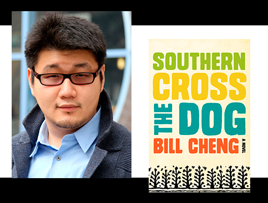 Harman Alum Bill Cheng ('05) Publishes First Novel