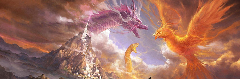 феникс с драконом в картинках проекты строительства