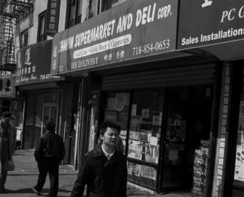 The Shahin Supermarket and Deli, on Eighth Avenue in Brooklyn, has thrived.
