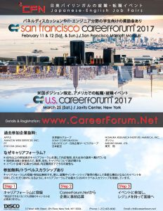 san-francisco-us-career-forums-2017-flyer-002