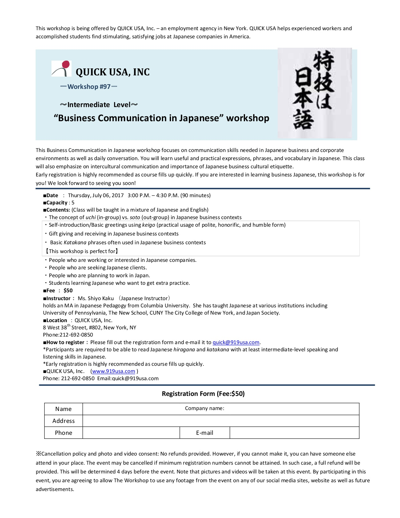 Jang11 page 2 business communication in japanese workshop by quick usa inc m4hsunfo Images