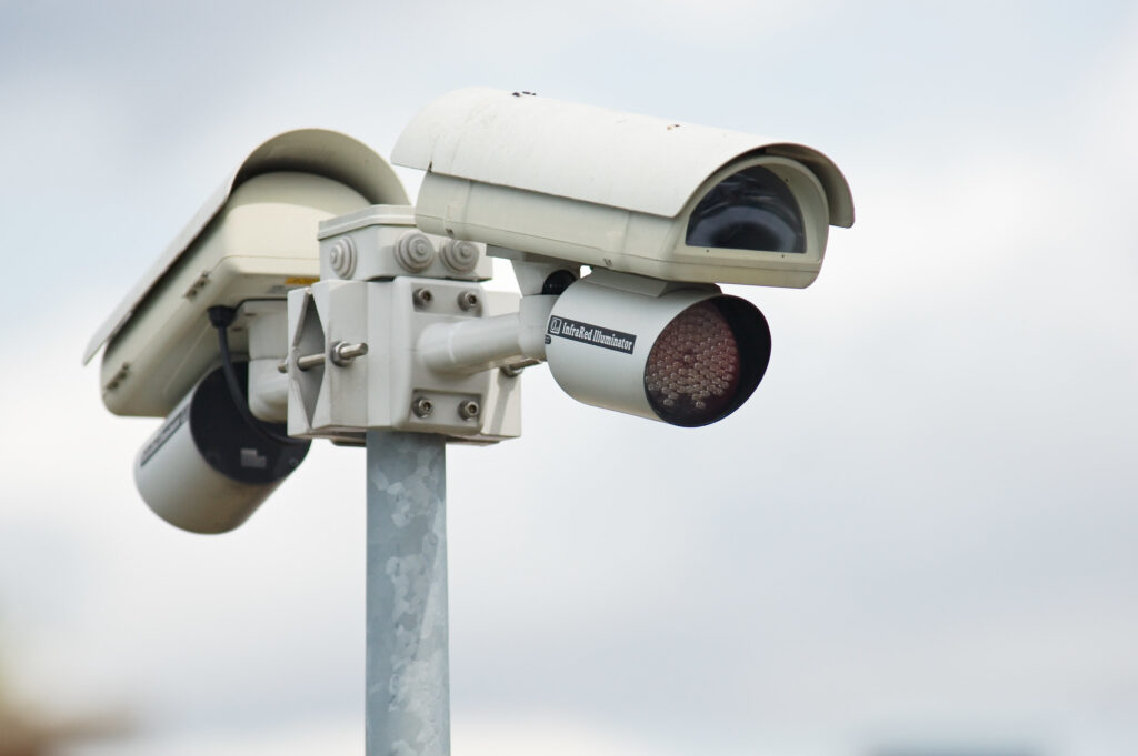Image of surveillance camera.