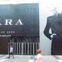 Zara – via torasaga